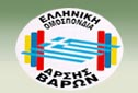 Greek Weightlifting Federation
